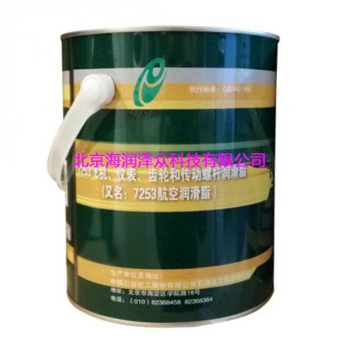 石科院(yuan)7253航空潤(run)滑脂