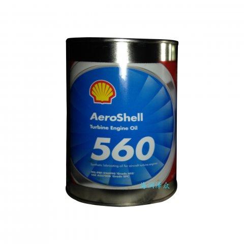 殼(ke)牌560航空潤(run)滑油(you) AeroSh